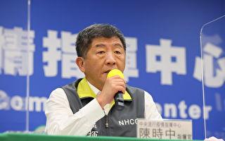 台灣北部醫院再增1本土病例 曾接觸染疫醫師