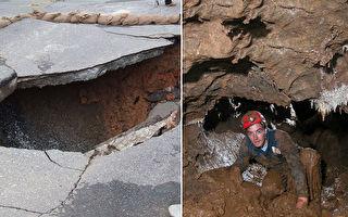 家門口突現巨大天坑 探洞員調查後疏散12戶住家