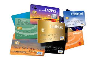 貨比三家最優惠 振興三倍券綁定信用卡