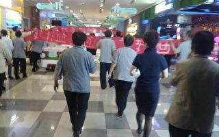 山东济南一商场 逾百名保洁员游行讨薪