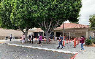 加州DMV办事处周四全开 无预约不受理