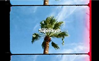 英国时尚品牌Superdry将退出中国