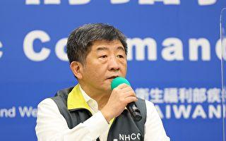 1日台湾增1例境外确诊 连续50天无本土病例