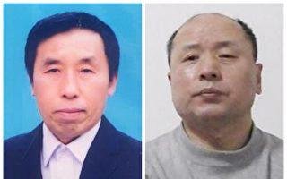 一月至五月 遭中共迫害的中国社会精英