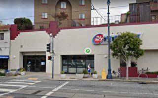 健身連鎖24Hour Fitness申請破產 關閉舊金山灣區多家健身房