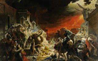 龐貝人的慾望之火 喚醒沉睡千年的維蘇威火山