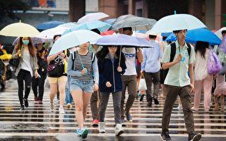 午后对流旺 台湾10县市大雨特报