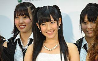 渡边麻友亲自宣布退出演艺圈 感谢粉丝支持