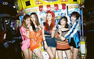 EXID日本演唱會再延期 8月19日發行日文專輯