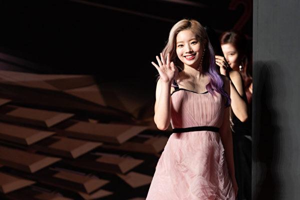 Kim Da-Hyun, members of TWICE