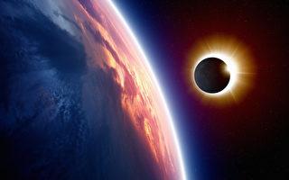 2020庚子年+日食帶大周期  預兆中共亡