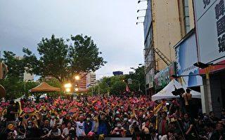 杨威:韩国瑜伴随中共政权坠落