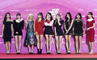 TWICE迷你九辑30区iTunes摘冠 自身新纪录