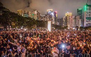 香港六四烛光遍地开花 警方发射胡椒喷雾