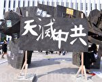 """王友群:重庆4任公安局长 4条""""人权恶棍"""""""