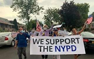 纽约上千民众游行 支持警察