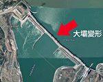 長江流域洪災氾濫 專家指三峽大壩或成黑天鵝