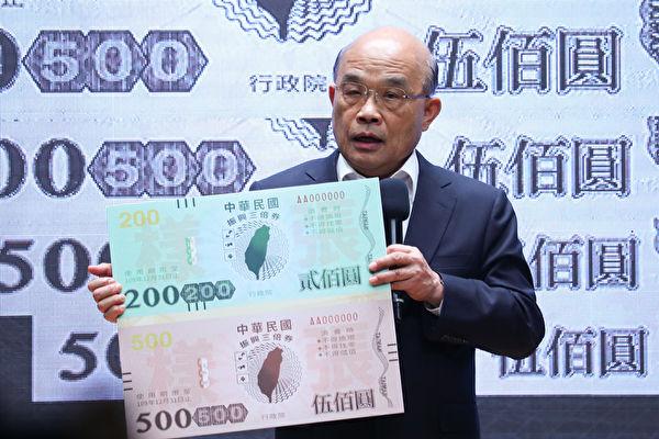 台湾推出振兴三倍券 人人都能领可用至年底