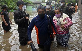 组图:热带风暴亚曼达重创萨尔瓦多