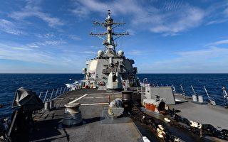 六四当日 美军驱逐舰穿越台湾海峡