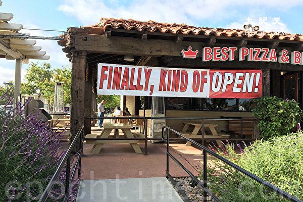 加州圣地亚哥经济重启一览