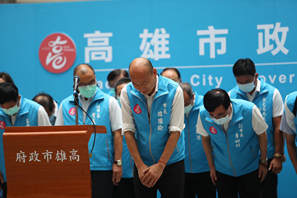 韩国瑜被罢免 台史上首位 同意票破93万