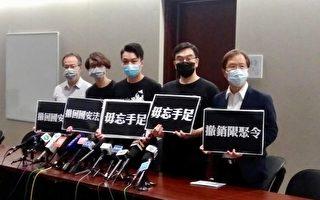 民陣呼籲6.15全民黑衣 悼香港真正領袖梁凌杰