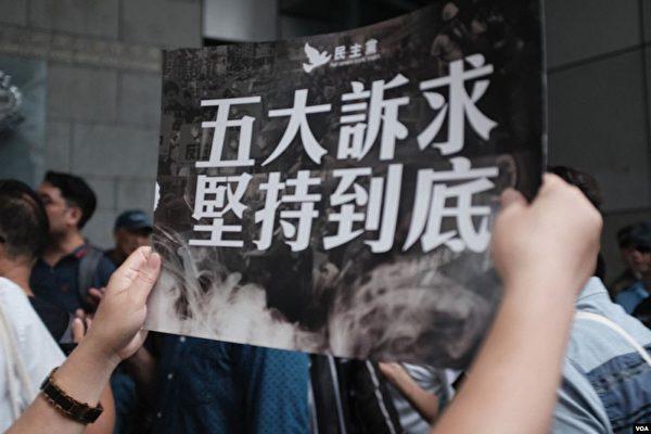 反送中週年 勇武派:唯有堅持 香港才有希望