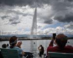 """组图:瑞士日内瓦知名地标""""大喷泉""""重启"""