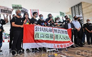 香港4.18大搜捕再提堂將轉至區域法院