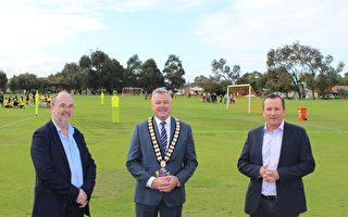 西澳將在坎寧市新建足球中心