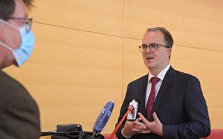 德国巴州议员:不应用税款资助孔子学院