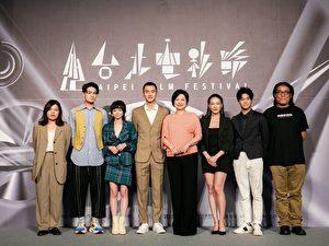 柯贞年 台北电影节