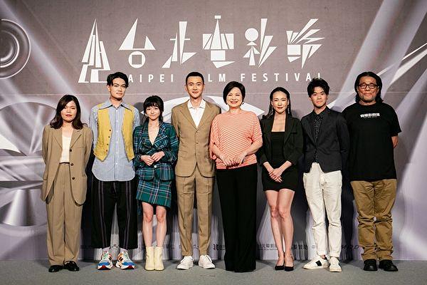 台北電影節開幕 成全球疫後首個實體大型影展