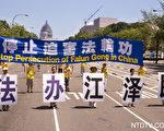 王友群:赵乐际能阻止清算江泽民的罪恶吗?