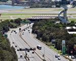 悉尼多條高速路收費7月1日起上調