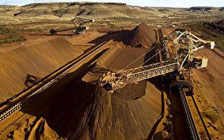 中共以貿易限制報復澳洲 為何難擋鐵礦進口