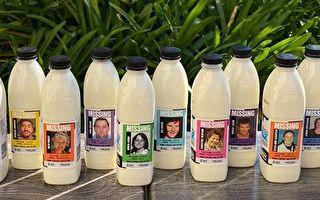 堪京牛奶瓶登寻人启事 助失踪者与亲人团聚