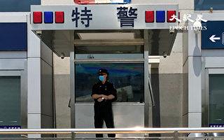 組圖:北京警備森嚴 民工被困 進退兩難