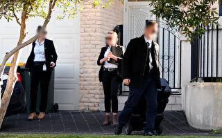 疑被中共渗透 澳工党议员突遭联邦警察搜查