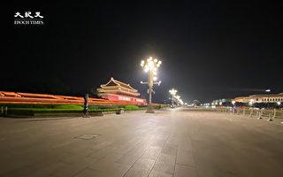 组图:疫情下的北京胡同小区和天安门