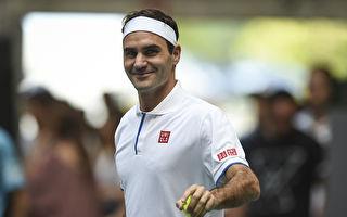 瑞士網球王費德勒(Roger Federer)