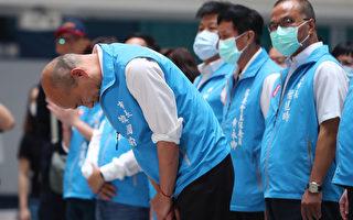 韩国瑜被罢免 踢走中共代理人香港有功劳