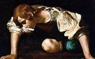 纳西瑟斯, Narcissism, 希腊神话