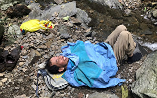 登山失蹤10天 屏安醫院副院長河床獲救
