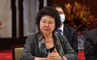 陳菊:張友驊已坦承指控不實道歉 我也不再追究