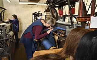 John Boyd Textiles, 马毛编织