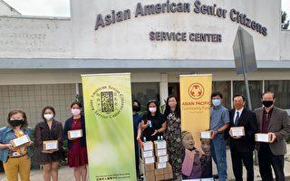 亞美老人服務中心贏線上募款第一名