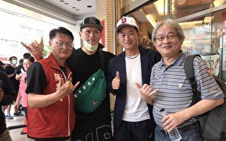 台湾史上首度市长罢免通过!高雄改写历史