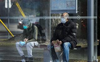 7月2日起 宾顿市要求公交乘客戴口罩